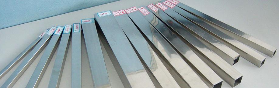 stainless steel rectangular tubing sizes