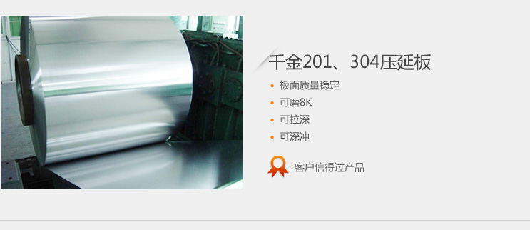 stainless steel coil importer
